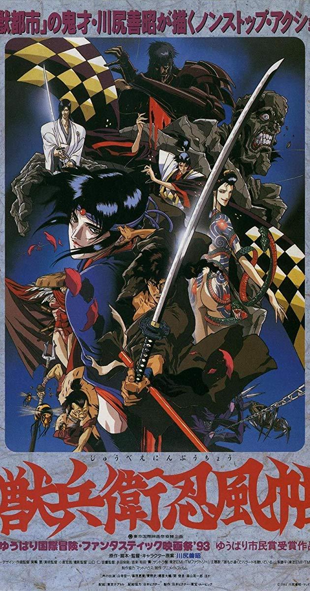 Ninja Scroll 1993